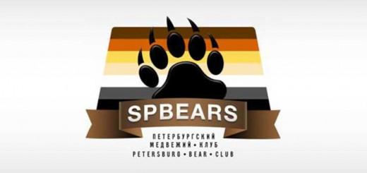 St. Petersburg Bears logo