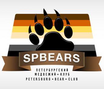2016-06-St-Petersburg-bears-logo